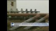 """""""Газпром"""" проявява интерес към газа и петрола в Крим"""