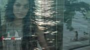 Андрей Арзуманян - Два Океана