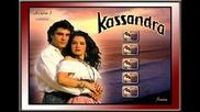 Jose Antonio Bordell - Kassandra