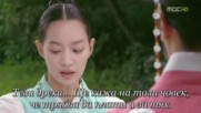 Arang And The Magistrate E08