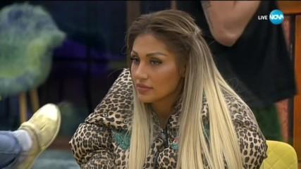Джулиана и Wosh: Непреодолимите различия – Big Brother: Most Wanted 2018