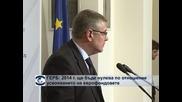 2014 година ще е нулева за усвояване на евросредствата, алармираха от ГЕРБ