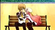 Seikoku no Dragonar Episode 2