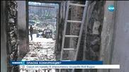 ОПАСНА КОНКУРЕНЦИЯ: Серия от палежи в строителни складове във Видин