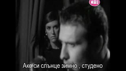 Giannis Ploutarxos - An Eisai I Agapi(превод)