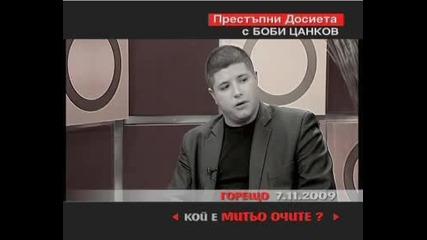 Жив ли е Мето Илиенски ? Коментира Боби Цанков !