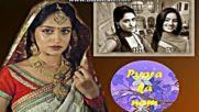 Името на любовта / Pyara ka nam епизод 91