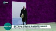 Миуча Прада с колекция, вдъхновена от промяната