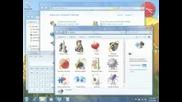 Aero Shake - Windows 7