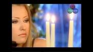 Джена Жена Без Име ( + Субтитри) High-Quality