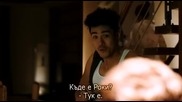 Булка под наем (2014) - Бг. суб - Част 1-2 - Bride For Rent