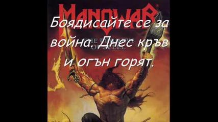 Manowar - Spirit Horese Of Cherokee + Bg Subs