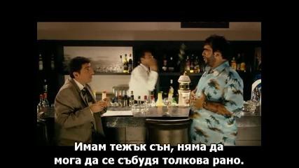 Реджеп Иведик 1 (bg subs - Recep İvedik - 2008)
