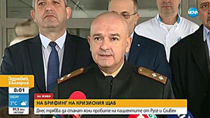 Евакуираха 20 български ученици от Италия, няма потвърден случай на коронавируса у нас (ВИДЕО)