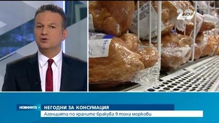 Експерт: В храните можем да намерим от буболечки до пирони