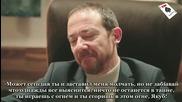 Жената на моя Близнак 6-1. рус. субт.