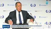 """""""Убитият"""" в Киев руски журналист се появи на пресконференция"""