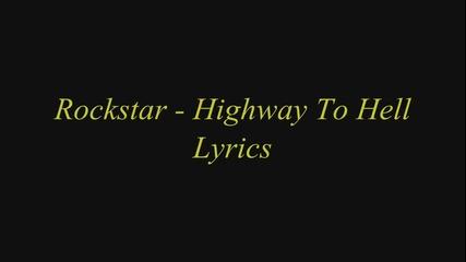 Rockstar - Highway To Hill Lyrics