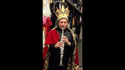Феката - Царя на кларинета !!!