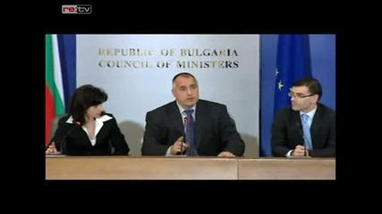 ЕК отблокира 82.5 милиона евро по ФАР за България