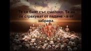 Maт 27:52 ...гробовете се разтвориха!.