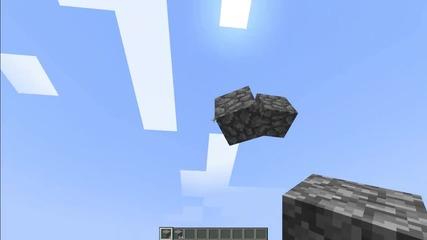 Камъните падат , от небето падат