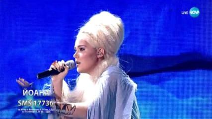 Йоана с вълшебно изпълнение на песен от Game of Thrones - X Factor (29.10.2017)