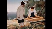 Руска анимация. Сказка о рыбаке и рыбке