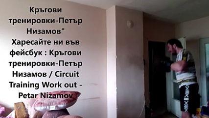 Тренировка Бокс под карантина - Петър Низамов