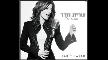 Sarit Hadad Sotis Volanis - Tak, Tak