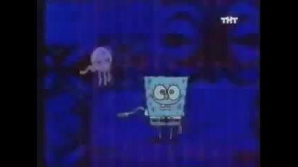*spongebob sings Just Lose It by Eminem*