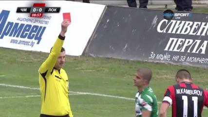 Черно море - Локомотив Пловдив 0:1 /първо полувреме/