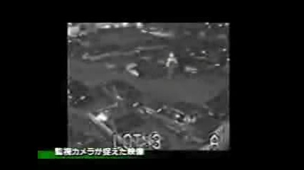 Japanese Ghost Video2