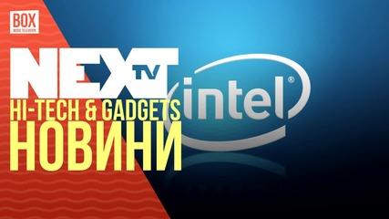 NEXTTV 024: Hi-Tech & Gadget Новини
