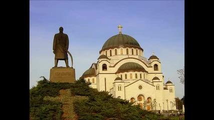 Много яко сръбско 2013
