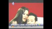 Стоя - До Голе Коже