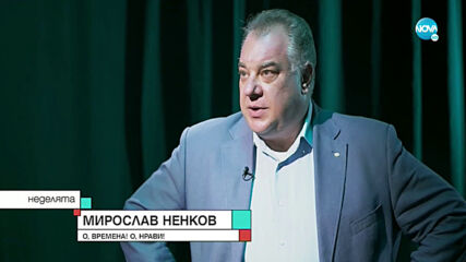 Д-р Мирослав Ненков: Преборих COVID-19