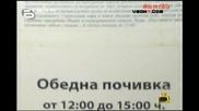 Успешните Мигове На Министър Василев - Госпори на ефира 23.06.08 HQ