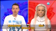 Господари на ефира (15.12.2015)