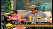 Трогателната история на момиче, лишено от родителска грижа - На кафе (13.07.2015)