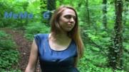 Memo - G - Със 2017 (official Audio)