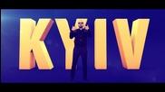 Премьера! Мс Рыбик & Dj Adamant feat. Alina Pash - Киев