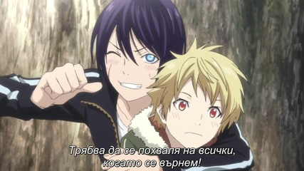 [ Bg Subs ] Noragami Aragoto - 11 [ High ] [ Yonisubs ]