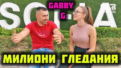 Gabby G - Пътят от интернет до продуцентски договор!
