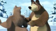 Маша и медведь 10. Праздник на льду