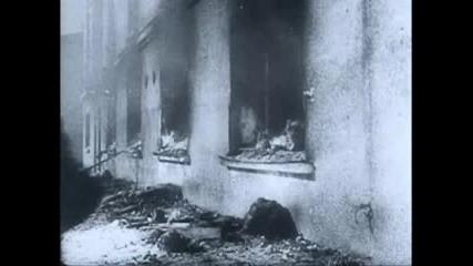Битката При Сталинград (1)