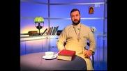 Протойерей Андрей Ткачов Беседа за молитвата на свети Йоан Златоуст