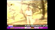 """Бобан Здравкович - Появи се дуга ( оригиналът на """" Камъните падат """" )"""