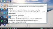 Как да спрете премигването на екрана след ъпгрейд [windows 10]