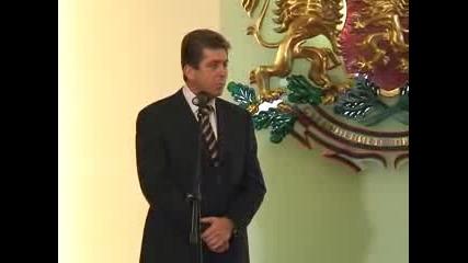 ЦСКА с Почетния знак на президента на Републиката